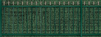 Clôture aluminium Arcade