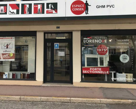 Le magasin d'expo LORENOVE de portails CHARUEL